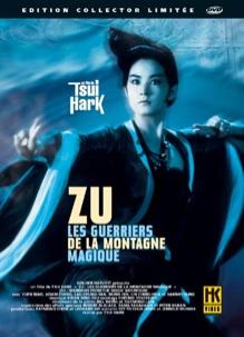 Vignette du document Zu : les Guerriers de la montagne magique