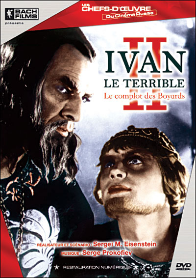 Ivan le Terrible 2  : le complot des boyards | Sergej Mihajlovič Èjzenštejn (1898-1948)
